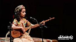 تکنوازی تماشایی تنبور دختر کوچولویی از دالاهوی کرمانشاه