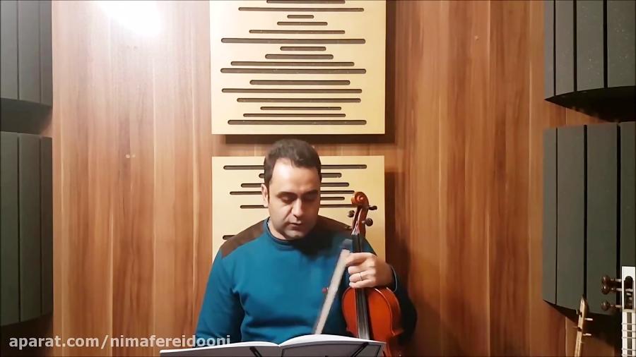 فیلم آموزش ویولن کتاب لویولن ۳ le violon جلد سوم تمرین ۱۶۱ ایمان ملکی