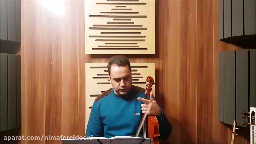 فیلم آموزش ویولن کتاب لویولن ۳ le violon جلد سوم تمرین ۱۵۹ ایمان ملکی