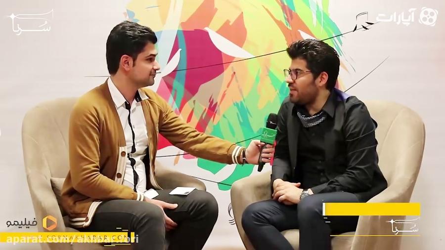 سرنا-پر مخاطب ترین خواننده موسیقی فجر ، حامد همایون