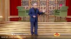 شوخی مهران مدیری با حقوق و مالیات