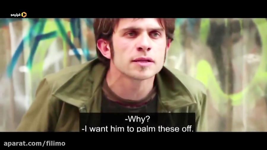 آنونس فیلم سینمایی «بغض»