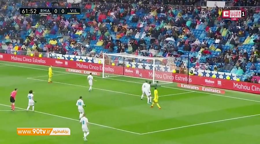 خلاصه بازی: رئال مادرید 0-1 ویارئال