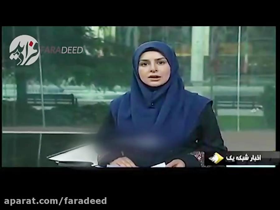 انفجار دوباره در نفتکش ایرانی