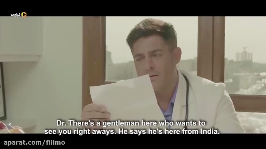 آنونس فیلم سینمایی «سلام بمبئی»