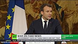 نگرانی مردم و وزیر فرهنگ فرانسه ار سانسور خبری شبکه ها