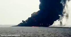 نفتکش ایرانی کامل غرق ش...