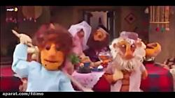 آنونس فیلم عروسکی «گورداله»