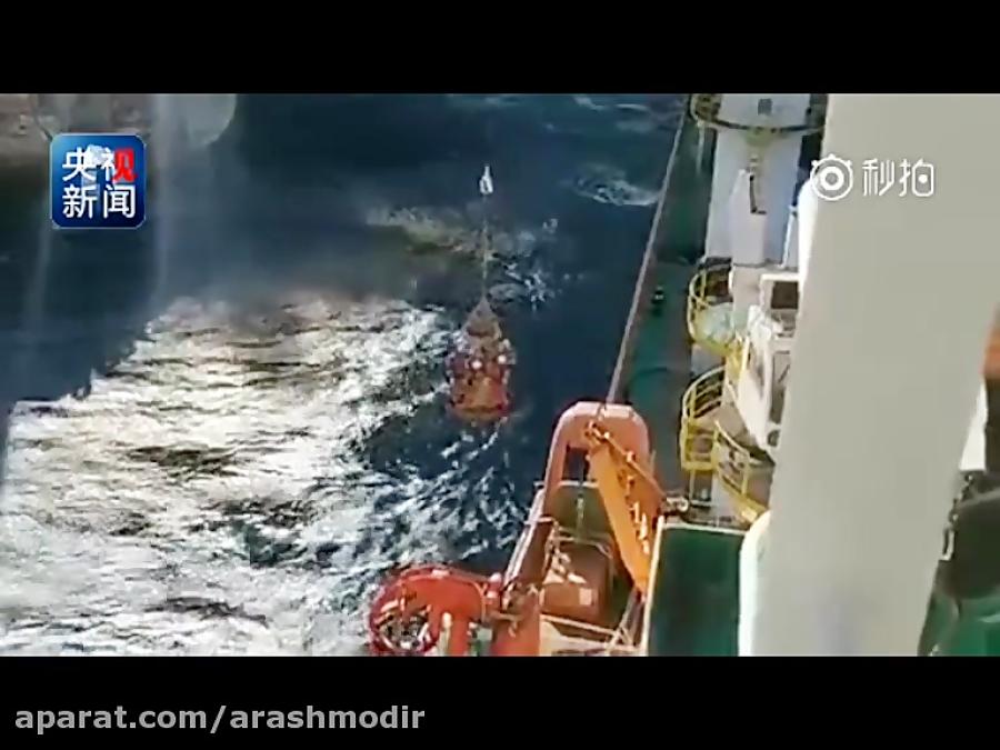 کشف دو پیکر دیگر از درون کشتی نفتکش ایرانی سانچی