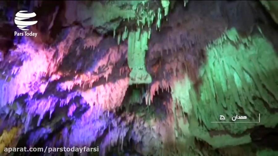 غار علیصدر بزرگترین غار آبی جهان