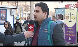 مصاحبه بامردم شیراز در مورد استفاده از شبکه های اجتماعی
