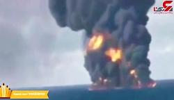 فیلم کامل لحظه غرق شدن ...