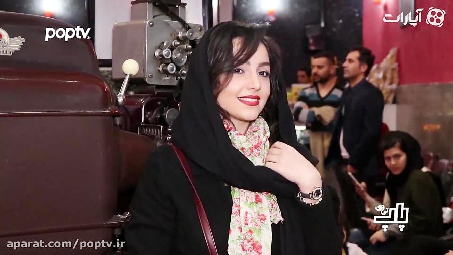 """اکران مردمی فیلم پرفروش """" آینه بغل """" با حضور عوامل ...."""