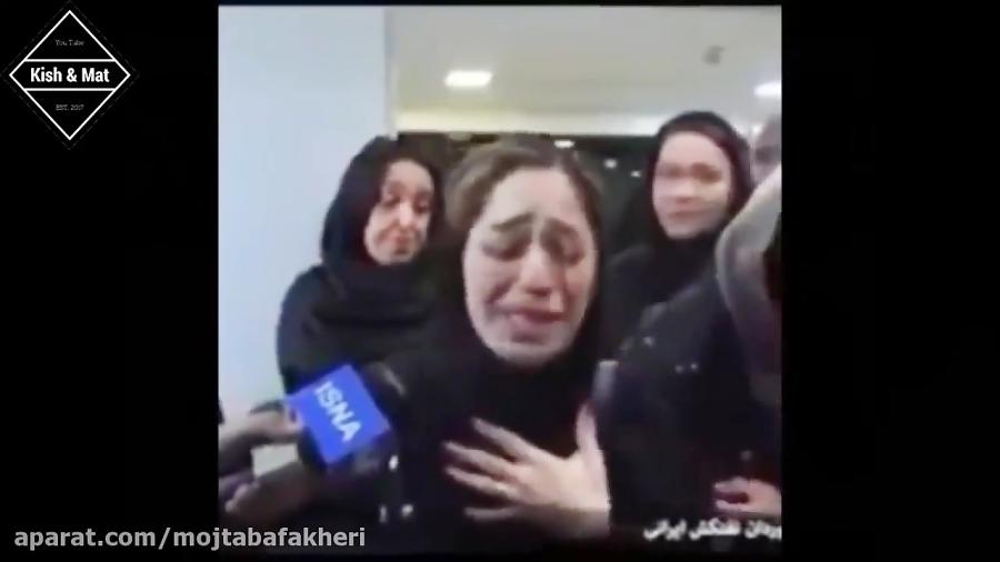 صحبت های غمناک همسران شهدای مظلوم نفتکش ایرانی سانچی
