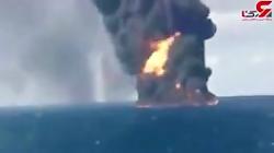 فیلم کامل انفجار و غرق ...