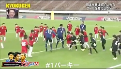 مسابقه فوتبال 3 بازیکن تیم ملی ژاپن با 100 کودک