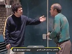 طنز کتک خوردن علی صادقی در خانه به دوش