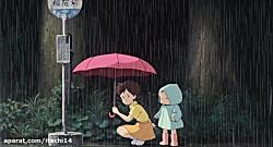 سینمایی انیمه همسایه من توتورو My Neighbor Totoro با دوبله فارسی