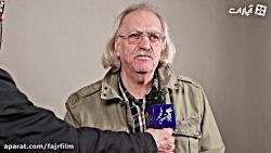 جشنواره فیلم فجر 96 - بزرگداشت محمدعلی نجفی