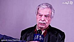جشنواره فیلم فجر 96 - بزرگداشت منوچهر اسماعیلی