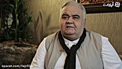 جشنواره فیلم فجر 96 - بزرگداشت اکبر عبدی