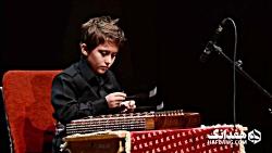 تکنوازی پرشور کارن احمدی،  سنتورنواز خردسال کُرد