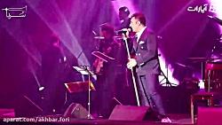 شب نهم جشنواره موسیقی فجر به گزارش سرنا