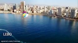 کارگردانی محمدرضا گلزار در سریال ساخت ایران دو