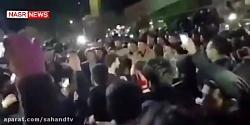 شادی هواداران تراکتوری با ورود سرمربی جدید ترکیه ای