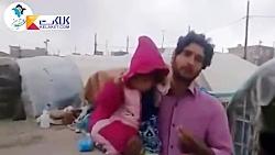 زلزله زده ای که می خواست خانواده اش را درچادر آتش بزند!