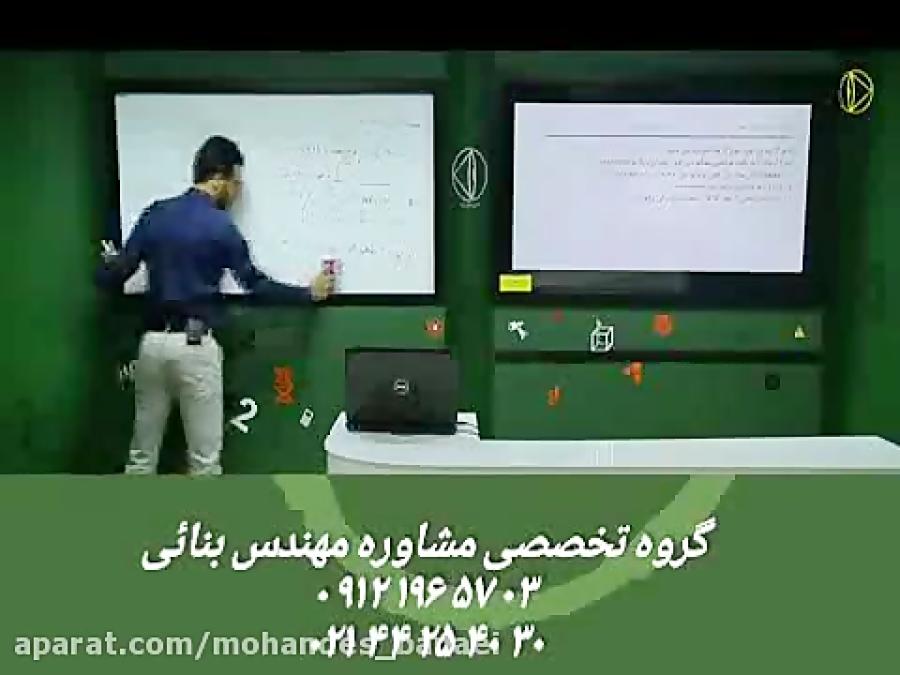 نقش-و-عملکرد-مویرگ-ها-تست-و-تدریس