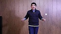 امیر محمد بیگی - استندآپ کمدی