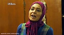دانلود سریال ایرانی می...