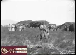 فیلم قدیمی از زندگی عشایر ایل باصری ۸۵ سال قبل