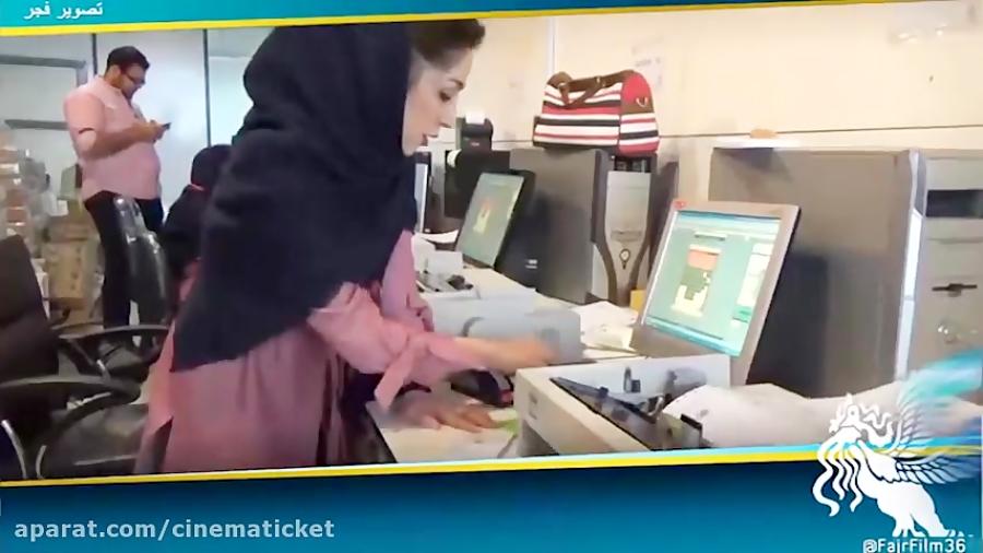 گزارش تصویر فجر از روز نخست پیش فروش