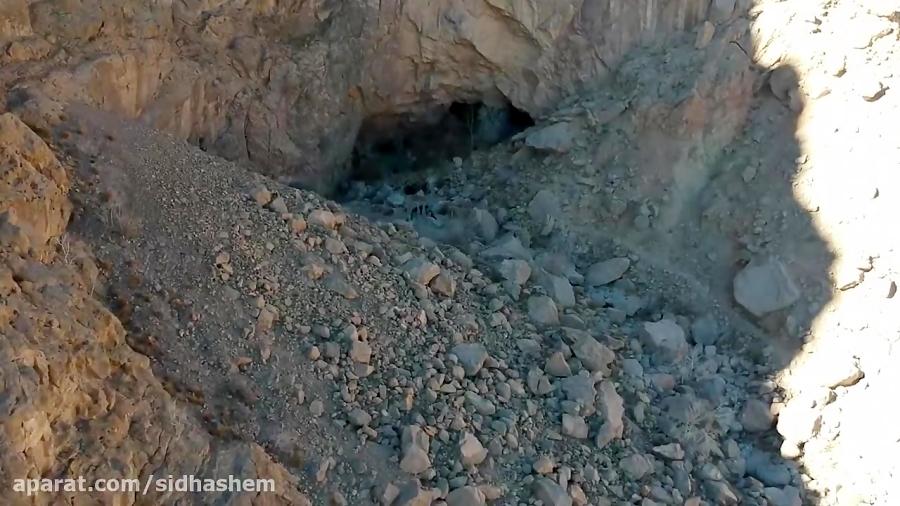 غار بوژنه، روستای خرانق