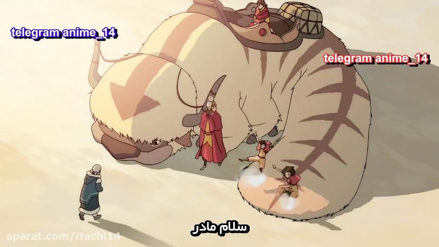 انیمیشن آواتار کورا فصل 1 قسمت 1 HD با زیرنویس فارسی