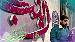 مولودی حضرت زینب (س) - حاج سید مجید بنی فاطمه 95