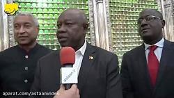 مصاحبه اختصاصی آستان با رئیس دوره ای مجالس آفریقایی