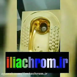 فانتاکروم ابکاری چراغ ماشین(ایلیاکروم09127692842)