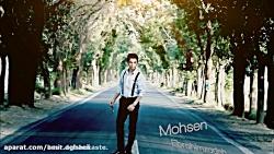 Mohsen Ebrahim Zadeh-Pas Chera Ashegh Nabasham