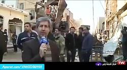 حادثه وحشتناک ترکیدن لوله های گاز در اسلامشهر کرج