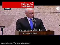 درگیری در پارلمان رژیم صهیونیستی