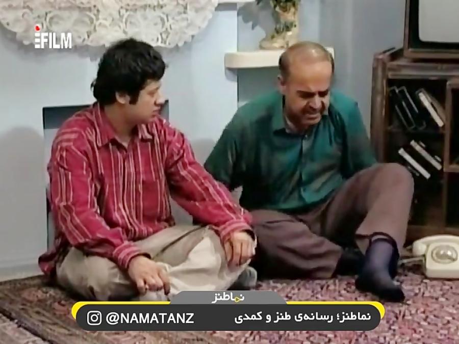 نماطنز | کلاس خصوصی گرفتن علی با ژینوس در خانه به دوش