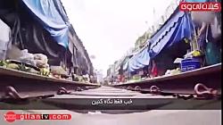 بازارچه ای روی ریل قطار