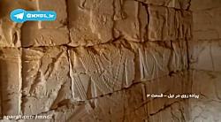 مستند پیاده روی در نیل با دوبله فارسی - قسمت 3