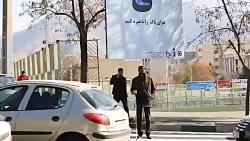 فیلم کوتاه ..احسان حسینی خواه