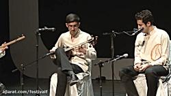 موسیقی / گروه نوازی سنتی / صهبا