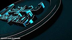 اینترو لوگو ثبت پایتخت - طراحی شده توسط طرح رویا