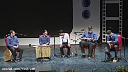 موسیقی / گروه نوازی سنتی / بیم موج